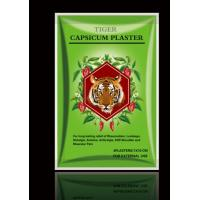Buy cheap Tiger Capsicum Plaster from wholesalers