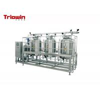 Durable Small Scale Dairy Processing Line Uht Milk Processing Line 200KW