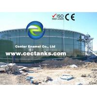 50000 Gallon Glass Fused To Steel Biogas Storage Tanks With Double Membrane Roof Manufactures