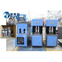 China CE / SGS Standard Drinking Water Bottle Making Machine PLC Or Touch Screen on sale