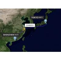 Smart Logistics Air Freight Shipping Services  To Tokyo Japana DDP DDU  EXW Manufactures