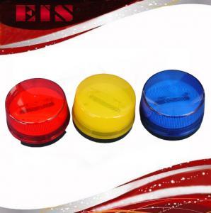 Fireproof ABS Housing Red / Blue / Green / Orange 200mA Siren Strobe Light Manufactures