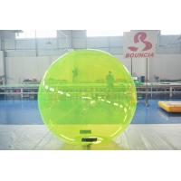 0.8mm Durable PVC Water Ball With Durable Nylon Velcro For Lake Manufactures