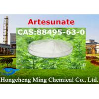 High Purity Raw Material Pharmaceutical Artesunate CAS 88495-63-0 for Malaria Treatment Manufactures