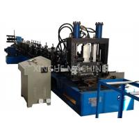80-300mm CZ Purlin Roll Forming Machine For 1.5-4mm Thickness Purlin Manufactures