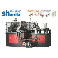 High Power Disposable Paper Cup Making Machine/automatic paper cup forming machine Manufactures