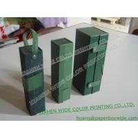 Buy cheap paper jewelry boxes wholesale from wholesalers