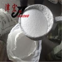 99% caustic soda pearls , sodium hydroxide beads Manufactures