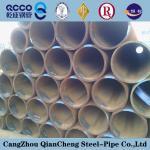 A53 A106 API5L Grade B/C X42 Seamless Pipe Manufactures