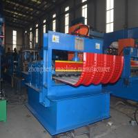 Hydraulic Roofing Sheet Metal Crimping Machine / Roofing Curving Machine Manufactures