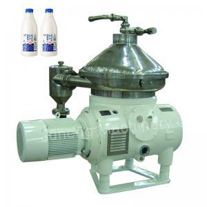 Industrial Milk Clarifying Milk Cream Separator Machine Centrifugal Cream Separator Manufactures