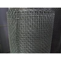 China Galvanized iron wire / Welded wire mesh, 1/4 x 1/4, 3/8 x 3/8,  corrosion resistance on sale