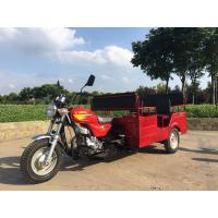 China 150CC Engine Passenger Motor Tricycle Air Cooled / Water Cooled Single Cylinder 4 Strokes on sale