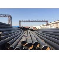 Custom Seamless Steel Pipe / Schedule 40 Steel Pipe Zinc - Coating Feature Manufactures