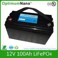 China Deep cylce LiFePO4 battery pack 12V 100Ah Lithium battery with Charger on sale