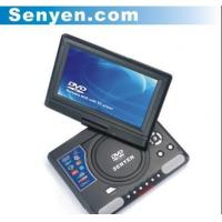 China 9.2Inch Portable DVD player SY135A on sale