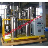 Buy cheap Portable Used Lubrication Oil Purifier ,Lube Oil Treatment Factory from wholesalers