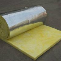 China Glass wool blanket with Aluminium foil,fiber glass wool ceiling insulation on sale