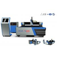 Fiber Laser Cutting Machine for 5mm to 8mm Metal Cutting , Effective Cutting Size 1500*3000mm Manufactures