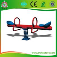 China seesaw play equipment metle outdoor children spring seesaws on sale