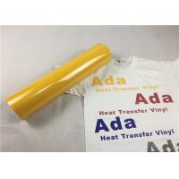 Eco - Friendly Yellow Heat Transfer Vinyl Reliable Good Washing Resistance Manufactures