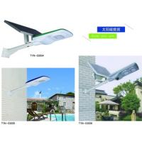MPPT Solar Charge Controller         solar powered security lights          high output solar lights Manufactures