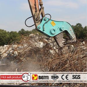 BEIYI hydraulic pulverizer plier demolition pulverizer concrete company  at 2016 bauma Manufactures