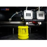 Quality High Accuracy Carbon Fiber 3D Printer 3d Metal Printing Machine USB Connectivity for sale