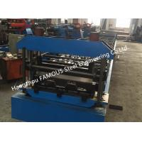 Steel Composite Floor Decks Metal Roll Forming Machine Cold Roll NZS BS AS Manufactures