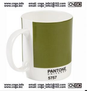 needs for your coffee BEER MUG PANTONE colors mug spots cup mugs NO.5757 Manufactures