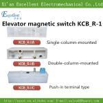 KCB_R-1/ elevator door switch,elevator parts Manufactures