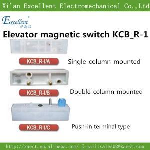 China elevator door lock ,elevator door limit switch KCB-R-1 on sale
