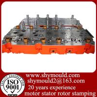 motor stator rotor lamination interlock stamping mould Manufactures