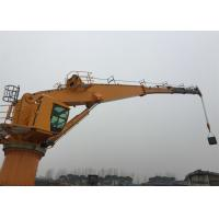 Steel Structure Industry Offshore Pedestal Crane With Low Power Consumption Manufactures