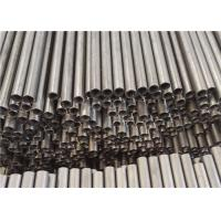 Thin Cold Drawn Seamless Steel Tube , Min OD 4mm Carbon Steel Cold Drawn Tube Manufactures