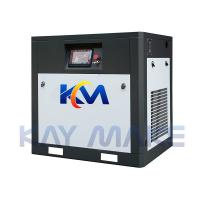 Permanent Magnet Screw Compressor 8-12 Bar Pressure With Air Dryer And Filters Manufactures