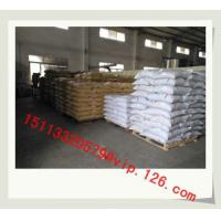 China ABS Modified/ Injection Grade Thermal Stable  ABS Resin for Home Appliances on sale