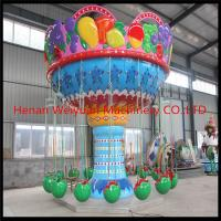 ISO 9001 and CE approved fun amusement park fruit flying watermelon chair rides Manufactures
