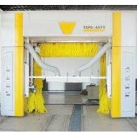 car wash machine products wf-501 Manufactures