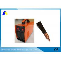 CE Certificated 1200B Electric Weld Cleaner Polishing Machine Brass Material Manufactures