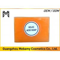 Natural Antibacterial Kojic Acid Soap Orange Skin Lightening For Face / Body Manufactures