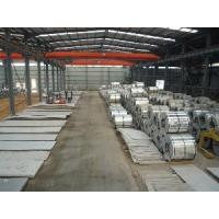 Stainless Steel 200 300 Series Manufactures