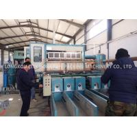 Blue Color Paper Egg Tray Machine With Multilayer Dryer Dimension 30*6*4M Manufactures