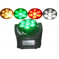 7 x 12w Nightclub DJ Disco LED Moving Head Light / Beam Moving Heads Lamp Manufactures