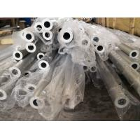 2.78 G/Cc Density Seamless Aluminum Round Pipe High Corrosion Resistance 2024 T3 Manufactures