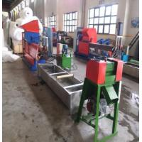 China Single Screw EPE Foam Machine Film / Board Recycling Pelletizer Machinery With Expandable Output on sale