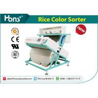 High Speed 5000 Pixels CCD Precision Color Sorter Machine For Basmati Rice Manufactures