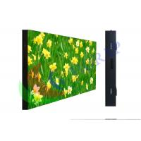 Sunlight Readable P10 Outdoor Advertising LED Display Full Color DIP346 1R1G1B Manufactures