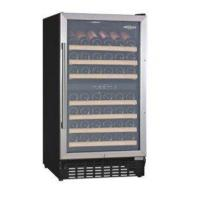 220L Wine Cooler Manufactures