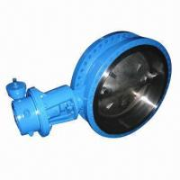 Butterfly Valve, Triple Offset, Double Flanged and Metal Seal with Gear Wheel Manufactures